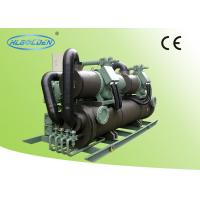 Quality Hanbell Compressor Water Cooled Chiller air conditioner with heat recovery for sale