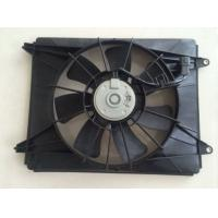 cooling fan blades for electric motor images - cooling fan