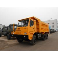 Buy cheap Mining Transporter / Transport Semi Trailer With Good Sealing And Isolation from wholesalers