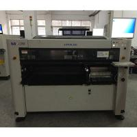 Cheap I-Pulse M7-3S SMT Pick And Place Machine , High Speed Chip Mounter Machine for sale
