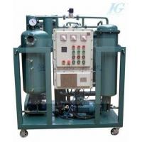 Turbine Oil Purifier/ Oil Filtration/ Oil Filter