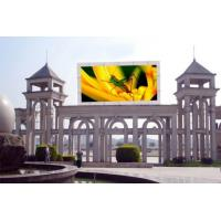 Cheap Popular LED Video Display Panels Pitch 6mm For Building Wall / Street Advertising for sale