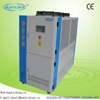 Cheap Industrial Mixing Stainless Steel 80L Air Cooled Water Chillers For Industrial for sale