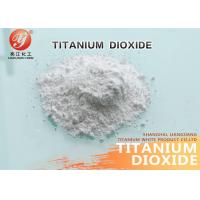 White Anatase Titanium Dioxide Properties uses in paintings and coatings