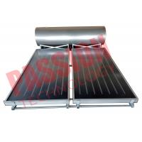 Cheap 300L Blue Titanium Flat Plate Solar Water Heater Pressurized Copper Aluminum Material with 2 Collectors for sale