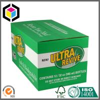 Buy cheap Flexo Printed Corrugated Packaging Box; House Moving Double Wall Cardboard Box from wholesalers
