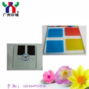 YS-201 UV Screen Printing Glass Ink