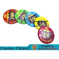 Quality 3.3mm Thickness Plastic Casino Poker Chip Set With 760pcs In An Inner Box wholesale