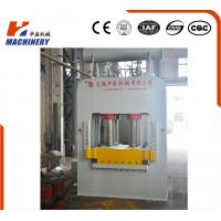 Hydraulic Filter Board Moulding Hot Press Machine For Wood High Speed