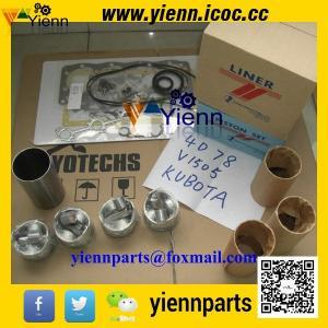 kubota v1505 engine images - kubota v1505 engine for sale