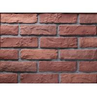 Buy cheap thin brick veneer for wall cladding with special antique texture from wholesalers