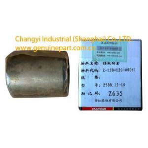 Bushing (Changlin) Wheel Loader Parts Construction Machine Parts