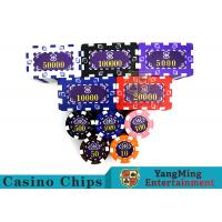 Cheap Aluminum Dedicated Casino Poker Chip Set With UV Anti - Release Function for sale