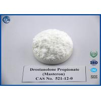 Cheap Safety Drostanolone Steroid White Crystalline Drostanolone Enanthate Mast E Powder for sale