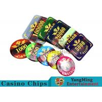 Cheap Texas Poker Plastic 760 Pcs Chip Set France Acrylic Casino Dedicated Chips for sale