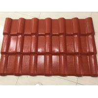 Cheap Red ASA Coated Synthetic Resin Residential Roof Tile High Weather Resistant for sale