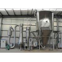 Cheap Medicine Dendrobium Officinale Spray Drying Equipment 380V 50Hz 3 Phase for sale