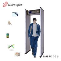 Cheap 5.7 Inch Display Metal Detector Gate24 Zone For Security Inspection System for sale