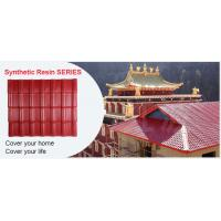 Cheap 2.3mm Thickness Synthetic Resin Roof Tile / Plastic Roofing Sheets for sale