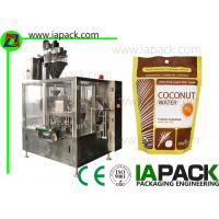 Auto Tea Powder Packaging Machine Stand Up Zipper Pouch 5.5 KW