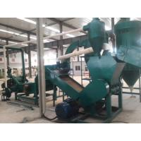Armored Cable Stripping Machine