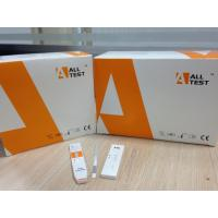 Buy cheap Ethyl Glucuronide Rapid Diagnostic Test Kits , Rapid HIV Test Kits from wholesalers