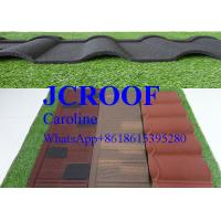 Cheap Bond Degigh Color Stone Coated Steel Shingles / Metal Corrugated Roofing Sheets for sale
