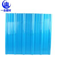 Cheap Anti Uv Sound Absorbable Fire Resistance Heat Reduce Upvc Roofing Sheet for sale
