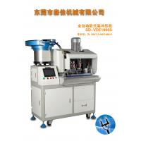 Buy cheap Multifunctional Assembly Power Cord and Euro Plug press Machine from wholesalers