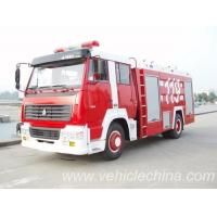 Cheap Fire fighting truck ZZ1192L4610 for sale