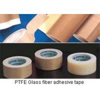 Cheap Teflon adhesive fabric and tape for sale
