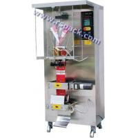 RS-1000 liquid packaging machi