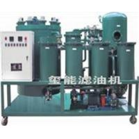 TYA series lubricant oil reclamation plant
