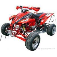 Cheap TS-14 ATV for sale