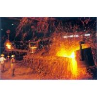Cheap Fire-proof materials for metallurgy (Ladle furnace) for sale