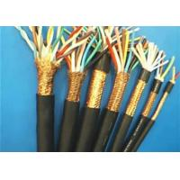 Cheap Intrinsic Safety Type Computer Shielding Cable for sale