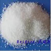 Cheap Natrii metabisulfis for sale