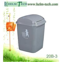Cheap 20L Commodity Novel Plastic Recycle Dustbin for sale