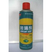 Cheap Lubricant for sale