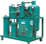 Cheap Series TYA Lubricating Oil Purifier for sale