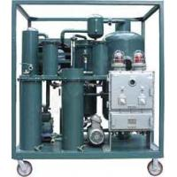 Cheap FZL Series Explosion-Proof Vacuum Oil purifier for sale