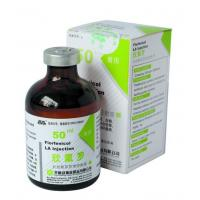 Quality Florfenicol Injection(100ml:30g) for sale