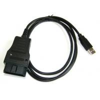 Cheap CMD CAN Flasher V1251 for sale