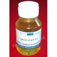 Cheap Formaldehyde-free Fixative RH-2011 for sale