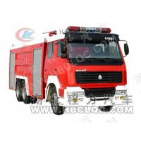 Cheap 12 cbm fire truck for sale