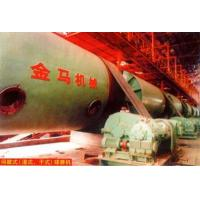 Cheap wet ball mill for sale