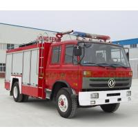 Cheap Fire engine trucks Details>>  Fire engine, water and foam for sale