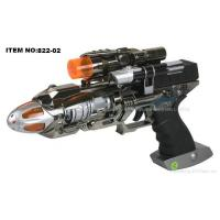 Rotation Laser Gun with Blue LED and Sound-Laser Toy Gun
