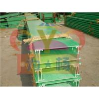 Cheap FRP cable trays, pultruded profiles for sale
