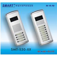 Quality VDP for small apartment SMT-530 for sale